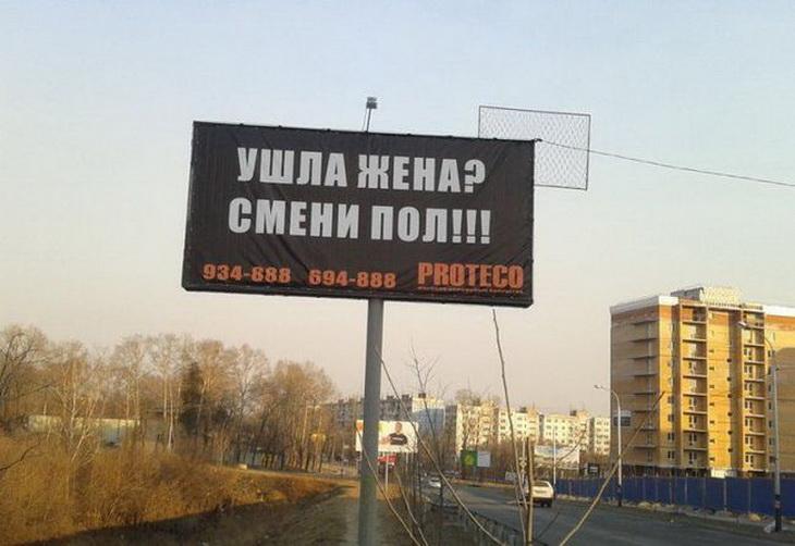 ПриватБанк возобновил работу отделений в Луганской области - Цензор.НЕТ 9788