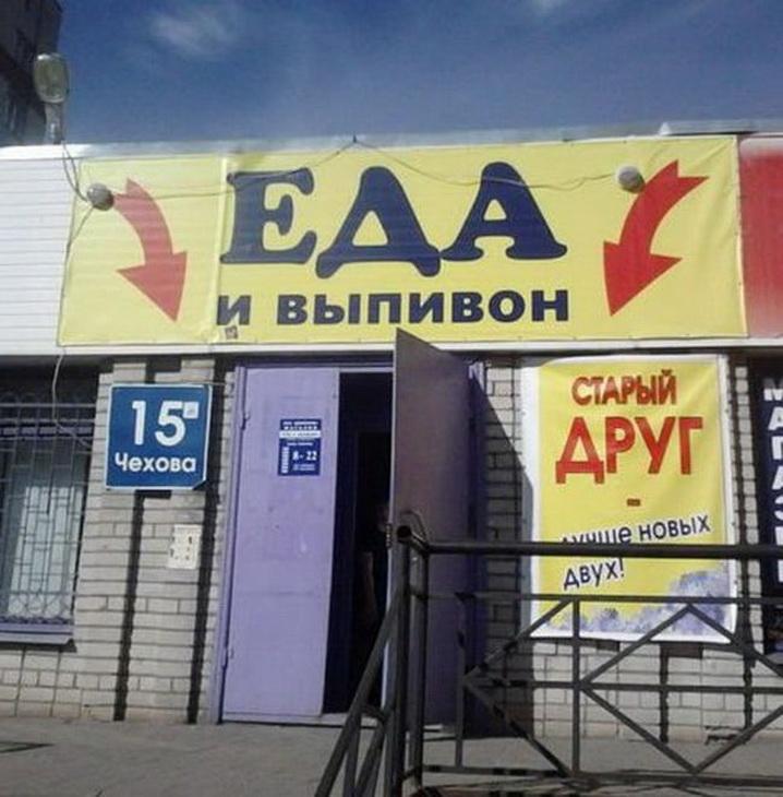 ПриватБанк возобновил работу отделений в Луганской области - Цензор.НЕТ 5502