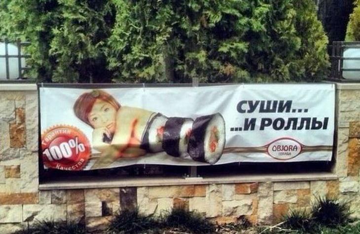 ПриватБанк возобновил работу отделений в Луганской области - Цензор.НЕТ 205