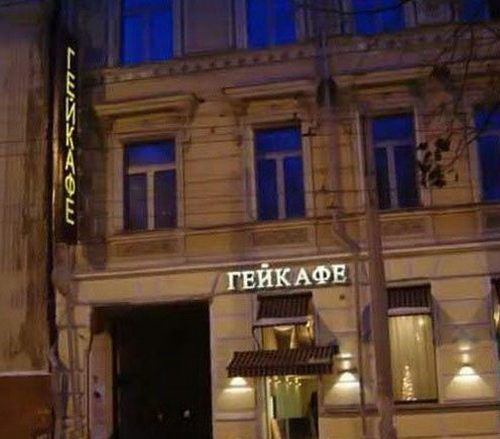 ПриватБанк возобновил работу отделений в Луганской области - Цензор.НЕТ 4975