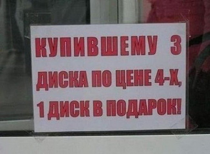 ПриватБанк возобновил работу отделений в Луганской области - Цензор.НЕТ 7538