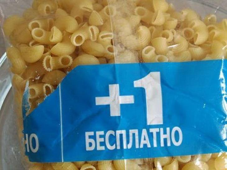 ПриватБанк возобновил работу отделений в Луганской области - Цензор.НЕТ 6290