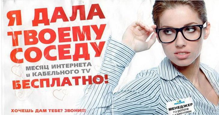 ПриватБанк возобновил работу отделений в Луганской области - Цензор.НЕТ 7276