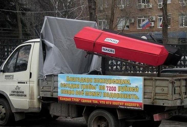 Санкции дорого обходятся России. Ежемесячно она теряет десятки миллиардов долларов, - МИД Германии - Цензор.НЕТ 1257