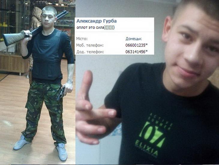 Чем хвастаются в соцсетях сепаратисты Донбасса (фото 22)
