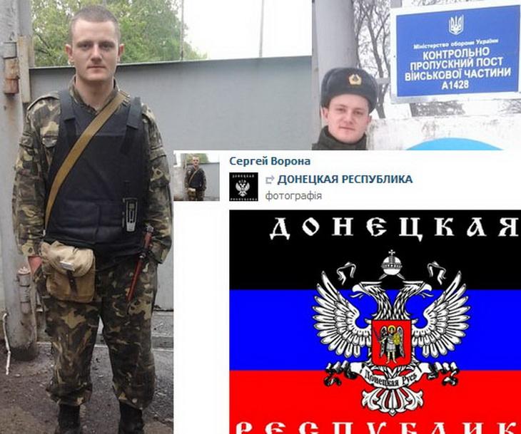 Чем хвастаются в соцсетях сепаратисты Донбасса (фото 24)