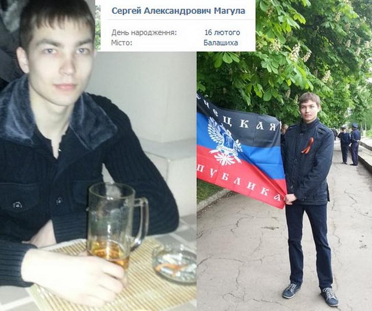 Чем хвастаются в соцсетях сепаратисты Донбасса (фото 25)