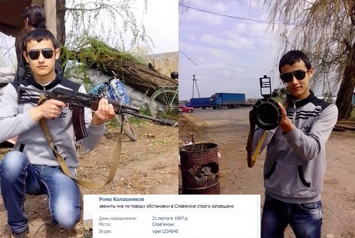 Чем хвастаются в соцсетях сепаратисты Донбасса (фото 1)