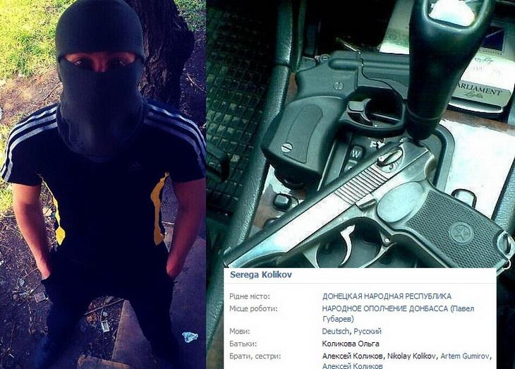 Чем хвастаются в соцсетях сепаратисты Донбасса (фото 3)