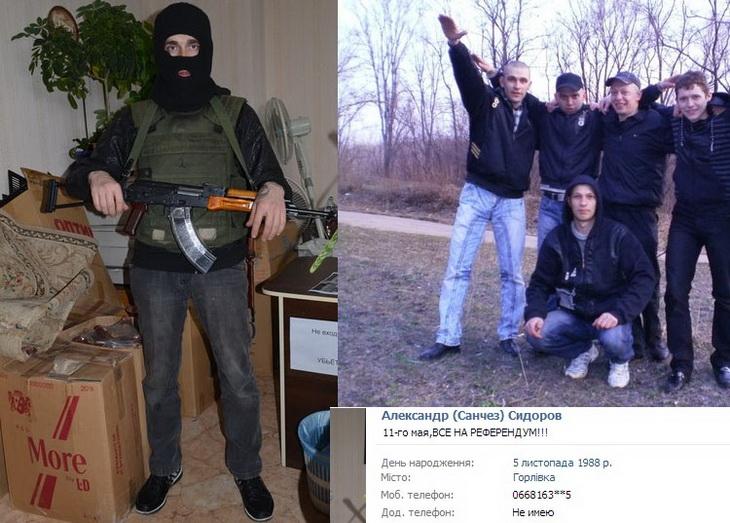 Чем хвастаются в соцсетях сепаратисты Донбасса (фото 4)