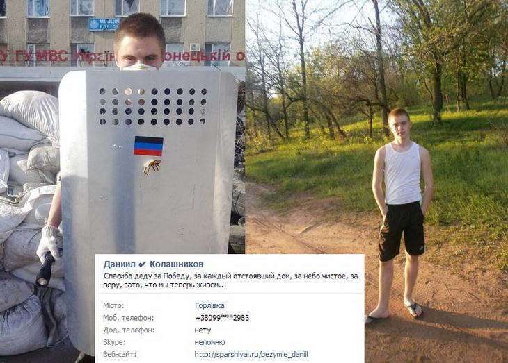 Чем хвастаются в соцсетях сепаратисты Донбасса (фото 5)