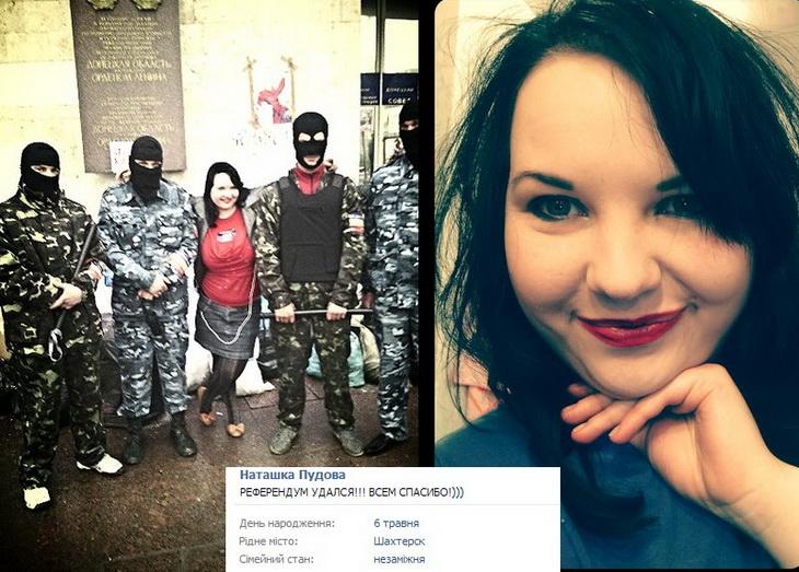 Чем хвастаются в соцсетях сепаратисты Донбасса (фото 8)