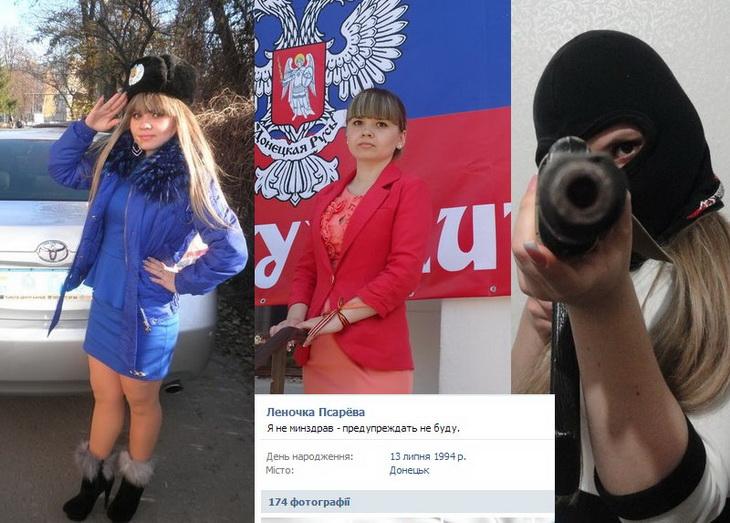 Жительница Мариуполя модерировала 500 антиукраинских групп в соцсетях