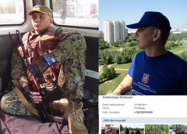 Чем хвастаются в соцсетях сепаратисты Донбасса (фото 10)