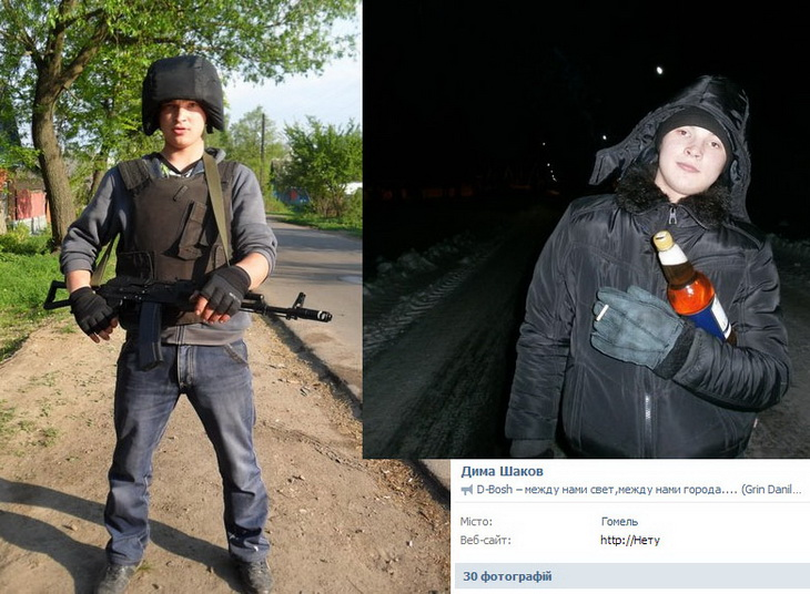 Чем хвастаются в соцсетях сепаратисты Донбасса (фото 12)