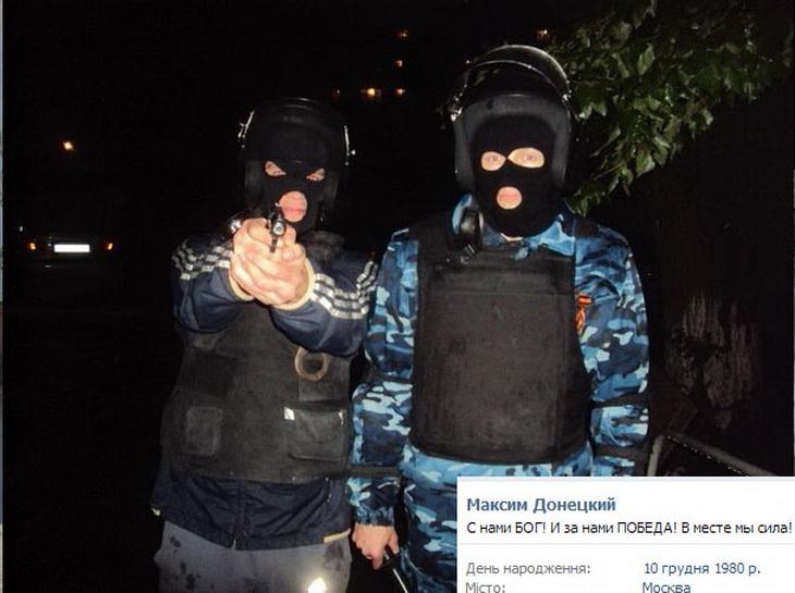 Чем хвастаются в соцсетях сепаратисты Донбасса (фото 14)