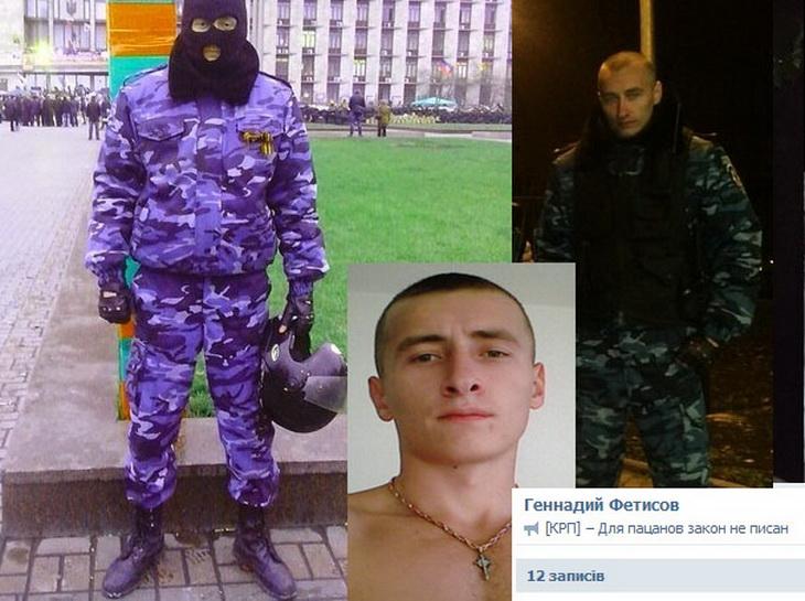 Чем хвастаются в соцсетях сепаратисты Донбасса (фото 15)