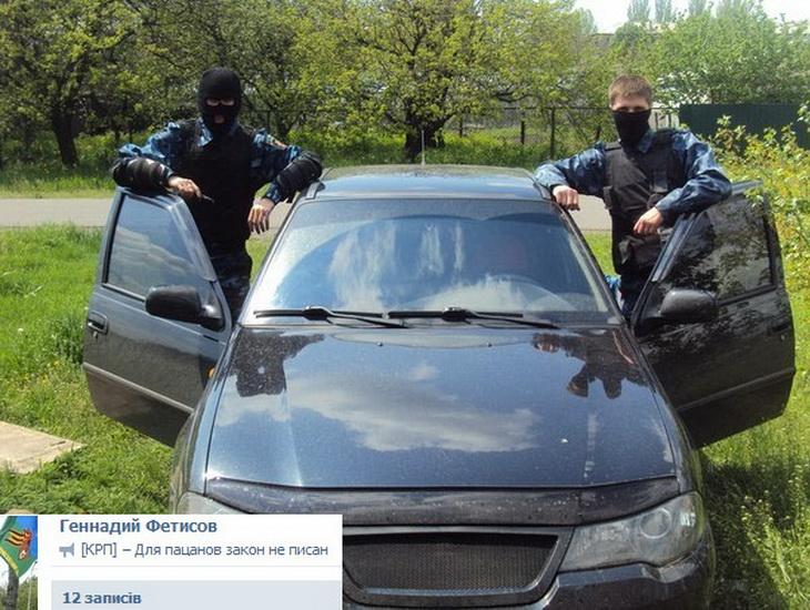 Чем хвастаются в соцсетях сепаратисты Донбасса (фото 16)