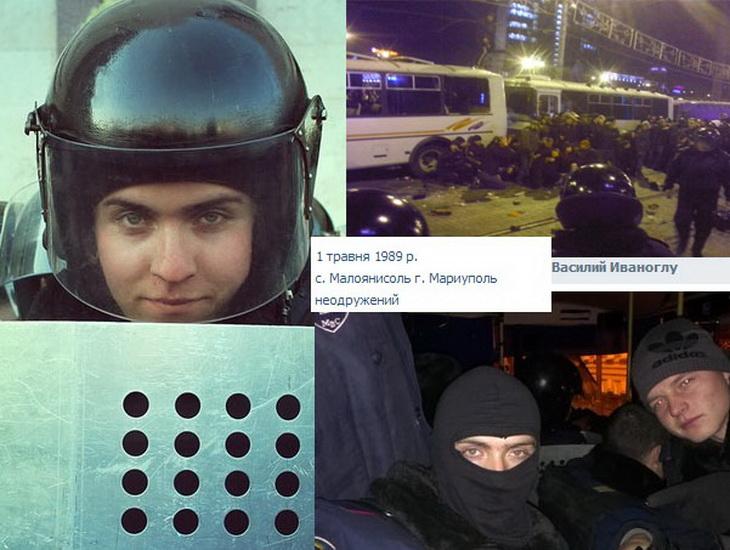 Чем хвастаются в соцсетях сепаратисты Донбасса (фото 17)