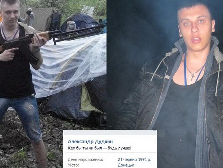 Чем хвастаются в соцсетях сепаратисты Донбасса (фото 20)