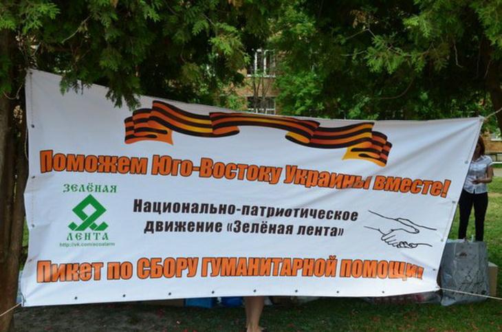 Гуманитарка из России: памперсы для террористов (фото 2) - Главком
