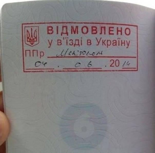 Крымчан с российским паспортом не пускают в Украину
