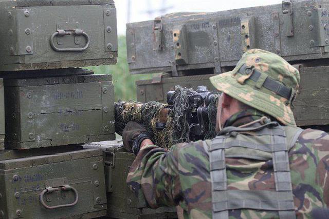 Нардеп Билецкий попал в ДТП вблизи Днепропетровска - Цензор.НЕТ 3461
