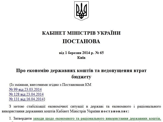 Турчинов «подарил» Пашинскому целое Главное управление (ДОКУМЕНТ)