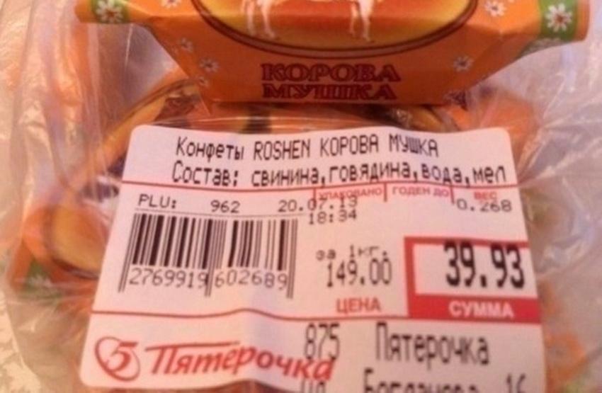 """""""Рошен"""" переплатил налоги в российский бюджет, - СМИ - Цензор.НЕТ 8256"""