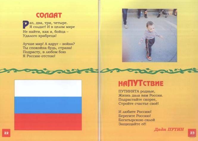 Путинские марионетки анонсировали рост цен в Крыму на 17,5% - Цензор.НЕТ 4455