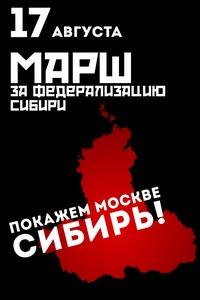 """Террористы из гранатометов обстреляли погранпункт """"Красная Таливка"""" во время оформления граждан: есть раненые - Цензор.НЕТ 9233"""