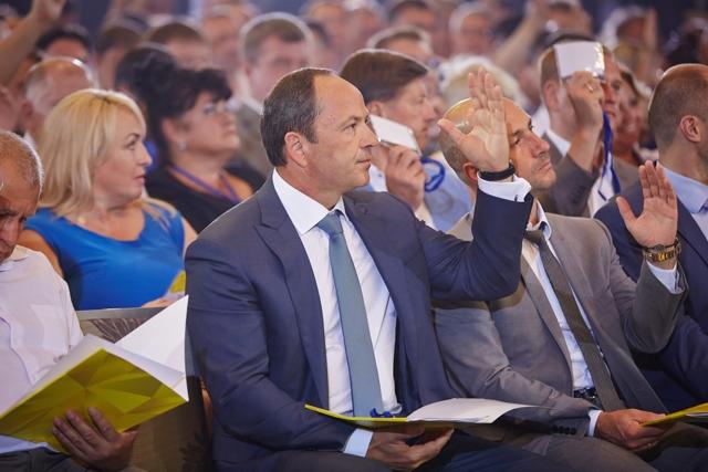 Тигипко реанимировал «Сильную Украину», фото-3