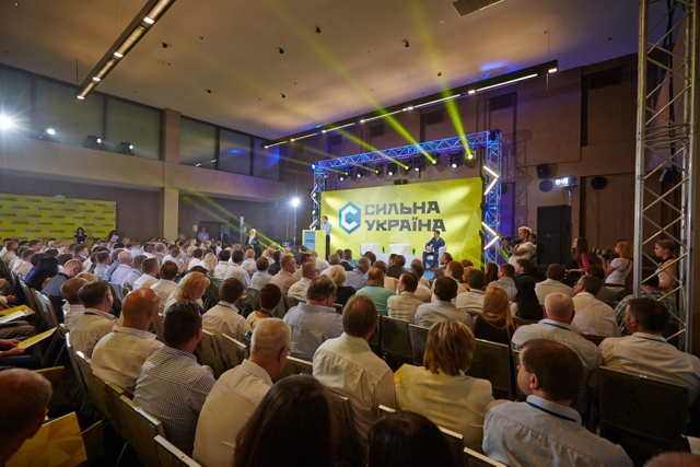Тигипко реанимировал «Сильную Украину», фото-5