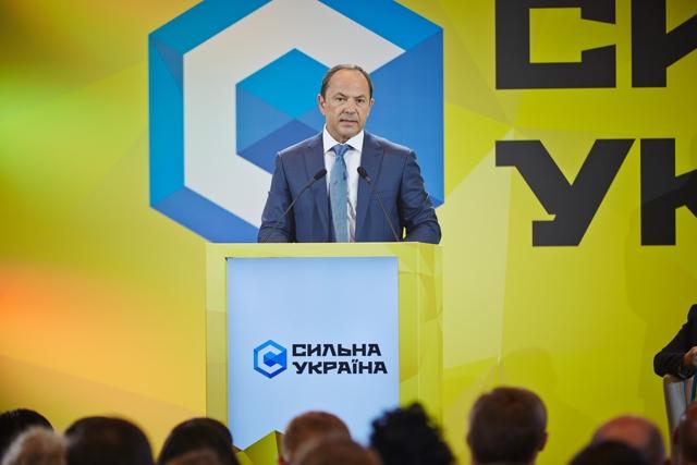 Тигипко реанимировал «Сильную Украину», фото-6