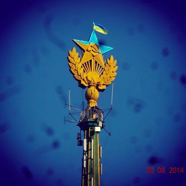На шпиле в Москве вывесили флаг Украины