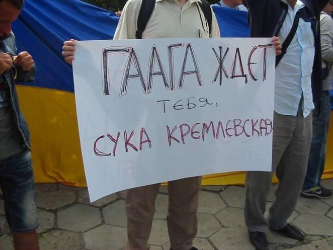 В совете при Путине не исключают обмен Савченко на ГРУшников Александрова и Ерофеева - Цензор.НЕТ 8153