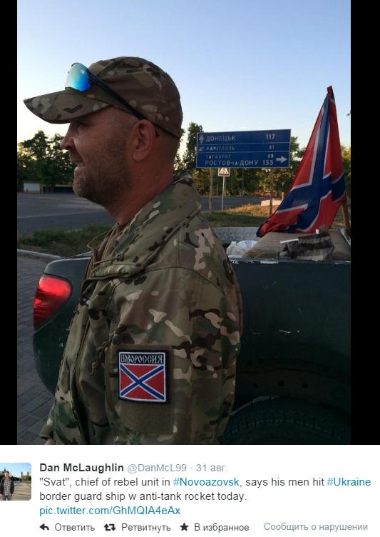 В одном из лидеров донецких террористов узнали одесского депутата (ФОТО)