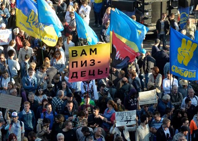Порошенко не считает проблемой нарушения Конституции Украины и Регламента Рады при скрытом голосовании его законов по Донбассу - Цензор.НЕТ 1101
