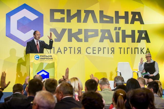 фото: Владимир Шуваев