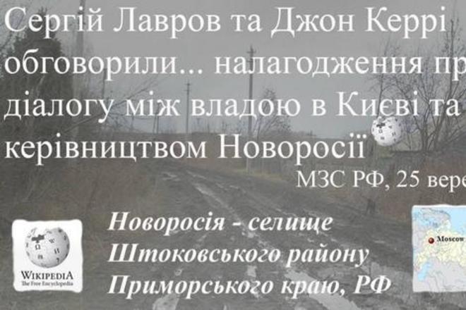 Под Донецком захвачена группа диверсантов, в которой могут быть российские военные, - журналист - Цензор.НЕТ 5549