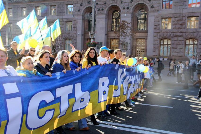 Марш мира в Украине: многотысячный митинг прошел по улицам столицы (фото 7)