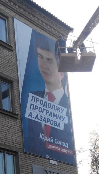 Зачем освобождали Славянск