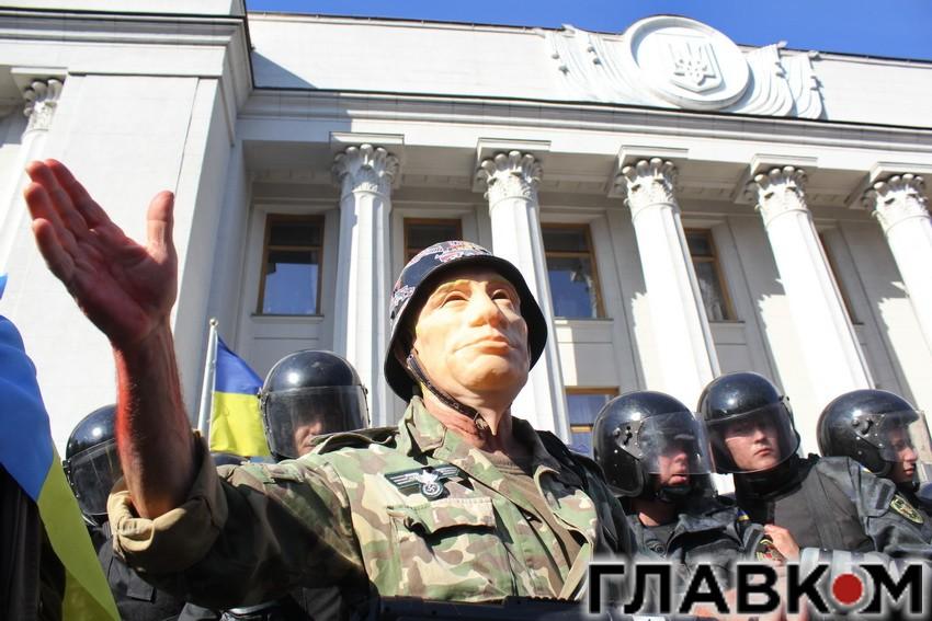 http//glavcom.ua/media/o-00170260-g-00004238.jpg