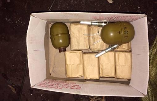 СБУ обезвредила диверсионную группу, планировавшую теракты в Мариуполе (ФОТО)