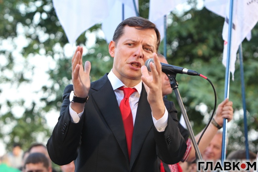 Олег Ляшко, фото: Станислав Груздев,