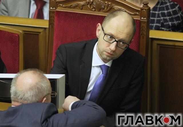 Троевластие порошенко яценюк и
