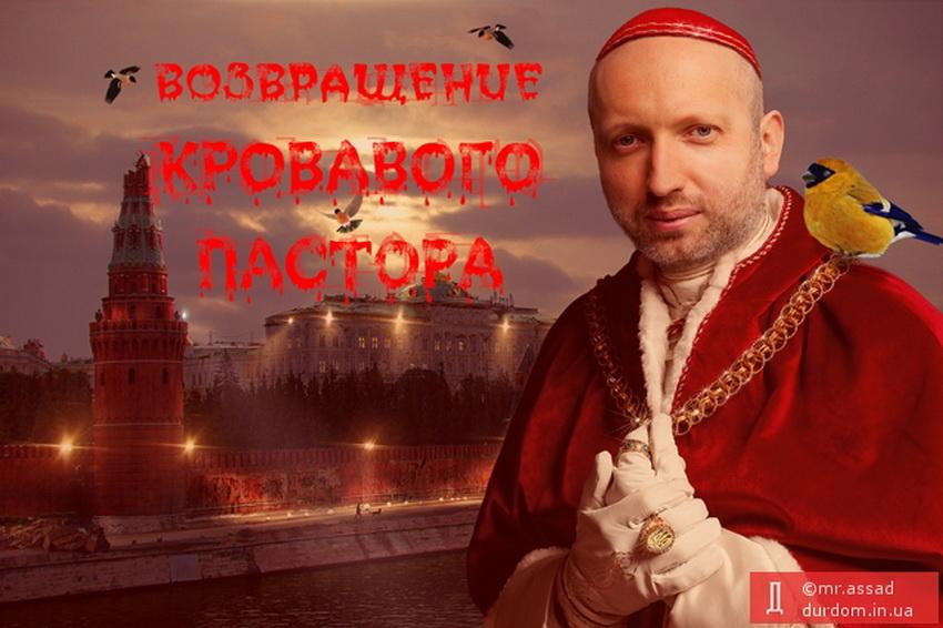 Секретарь СНБО Турчинов едет в зону АТО - Цензор.НЕТ 795