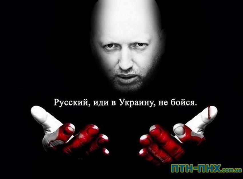 Эфесбэшник ударил основного свидетеля в деле Сенцова, требуя сказать, кто его заставил отказаться от показаний - Цензор.НЕТ 6731