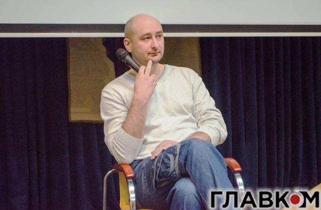 Аркадий Бабченко: Война на Донбассе – начало распада Российской Федерации
