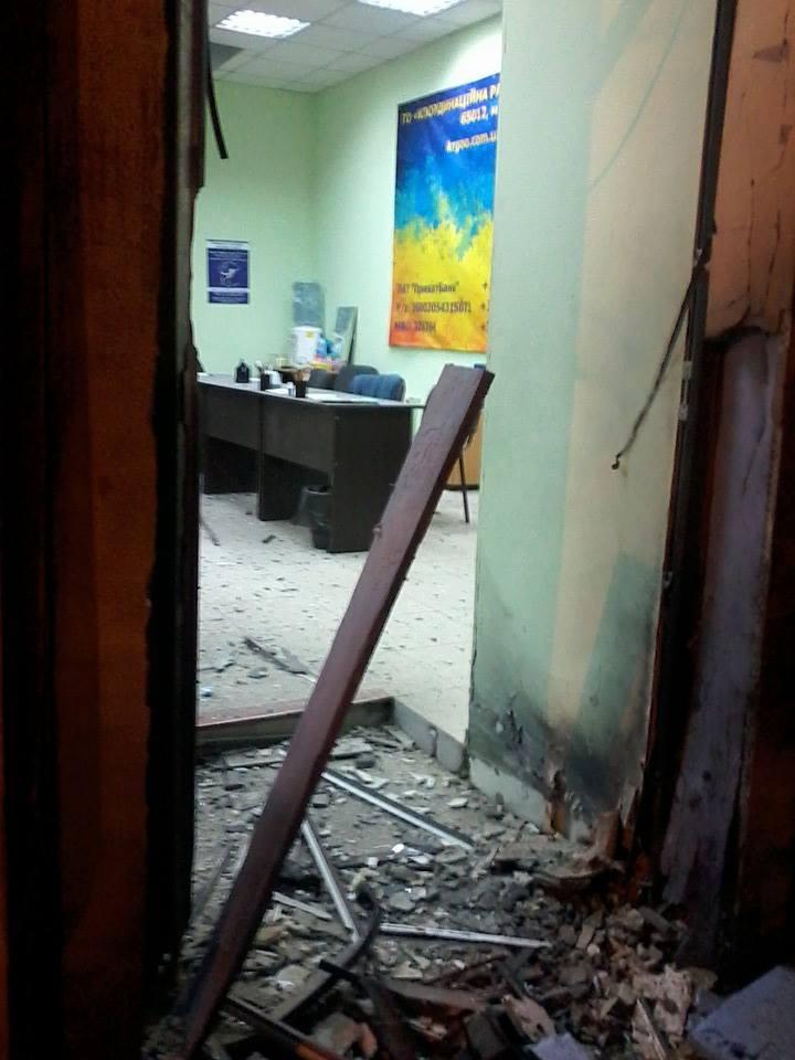 В Одессе взорвали офис координационного центра помощи бойцам АТО (ФОТО, ВИДЕО)